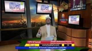 The Sheikh: Sheikh Mohamed Hassan: A Somali Lecture on