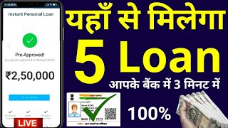 Top 5 Loan Apps- Online Instant Personal Loan Get ₹2,00,000 Loan/Aadhar Card/Loan Without Documents