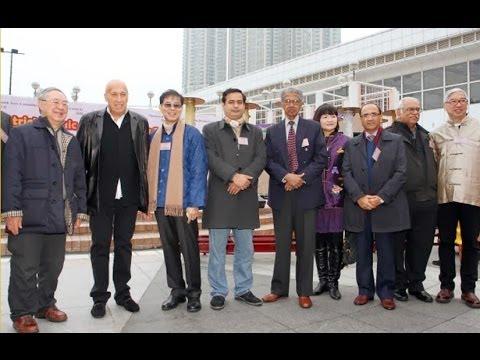 yau tsim Mong District Ethnic Cultural Show 2014