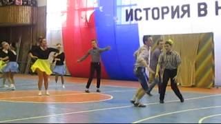 Спортпраздник 2014 Танец