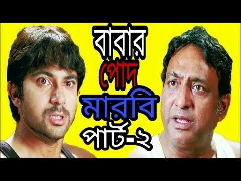 Bangla khisti   Stree Part 1 Galagali   Stree Part 1 Nonveg   Stree Part 1Bangla Dub  Desi Khisti