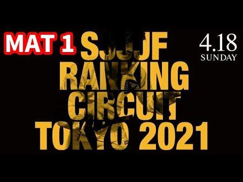 【ブラジリアン柔術】SJJJF RANKING CIRCUIT TOKYO 2021 / MAT 1