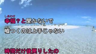 松田聖子メドレー カラオケ