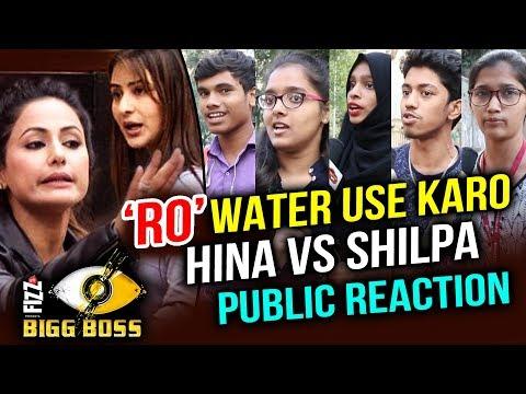 Use RO Water For Cooking | Hina Khan Vs Shilpa Shinde | PUBLIC REACTION | Bigg Boss 11