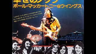 ポール・マッカートニー&ウィングスPaul McCartney & Wings/幸せのノッ...