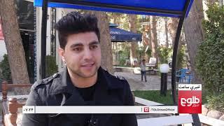 LEMAR NEWS 10 November 2018 /۱۳۹۷ د لمر خبرونه د لړم ۱۹ نیته