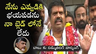 Avanthi Srinivas Counter To AP CM ChandraBabu Naidu   TDP   Political Qube
