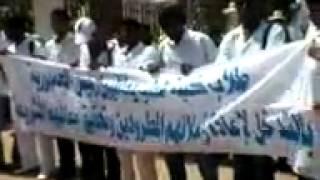 موريتانيا :الطلاب يحتجون أمام القصر الرئاسي