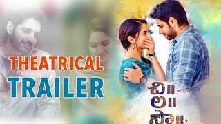 Telugutimes.net ChiLaSow Theatrical Trailer
