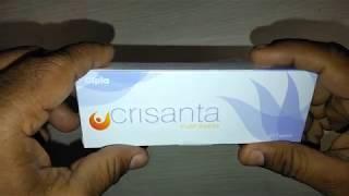 Crisanta Tablets review शादी शुदा लोग यह विडियो जरूर देखे !