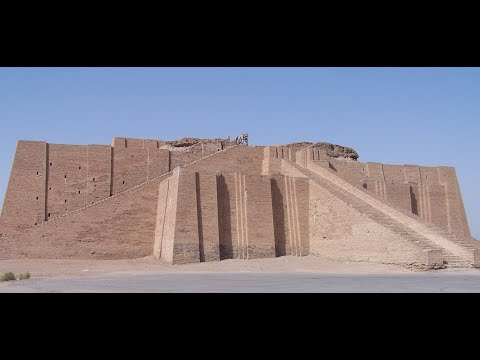 2004-2005 Ziggurat of Urak and the House of Terah!