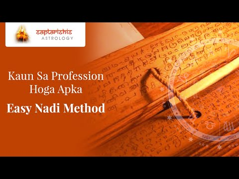 Kaun Sa Profession Hoga Apka - Easy Nadi Method [Hindi with Eng Slides]