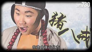 Publication Date: 2018-11-09 | Video Title: 【尋找西經的故事】ZenBook Pro 15
