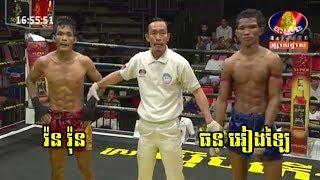Vorn Von Vs Thun Eanglai, BayonTV Boxing, 26/May/2018 | Khmer Boxing Highlights