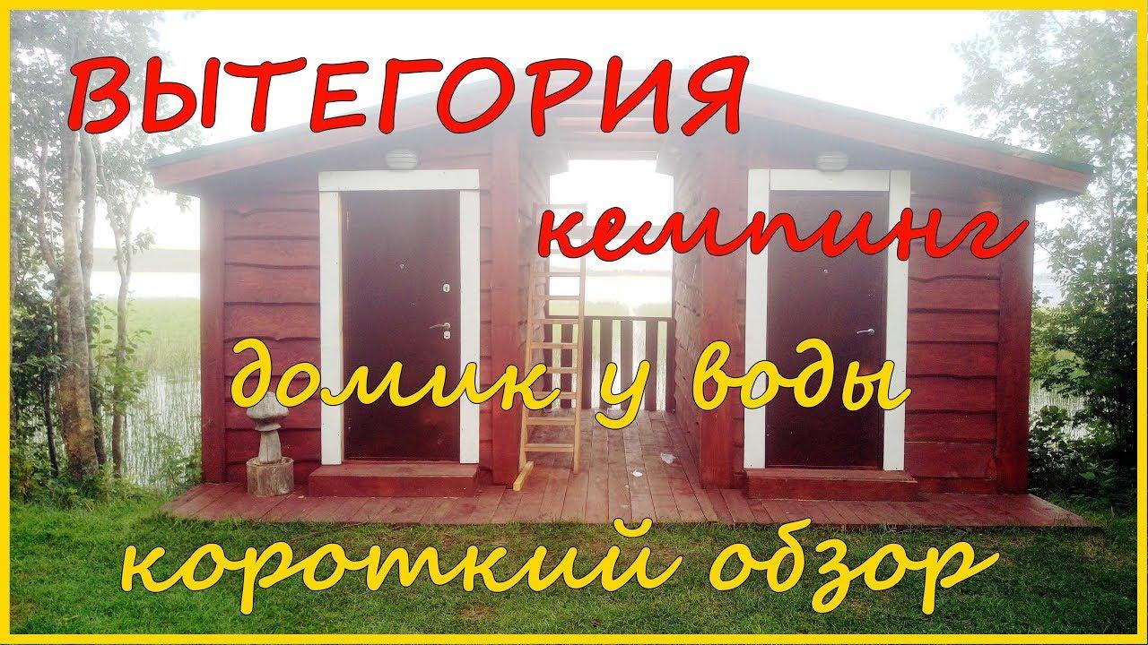 800 000 руб. 25 478 руб. За м². 1-комнатная квартира на продажу — город белозерск россия, вологодская область, г. Белозерск, ул 3 интернационала 89-3, белозерск, вологодская область. Продам однокомнатную квартиру в г. Белозерск по адресу: ул. 3-го интернационала 89-3. Продает собственник.