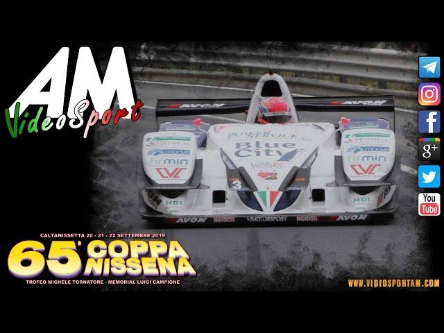 Merli Christian PSG 65° Coppa Nissena HD