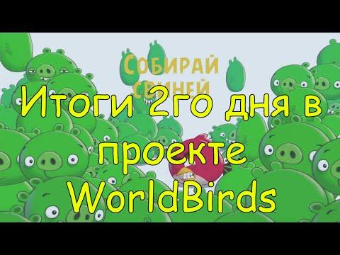 Онлайн игры Ферма бесплатно