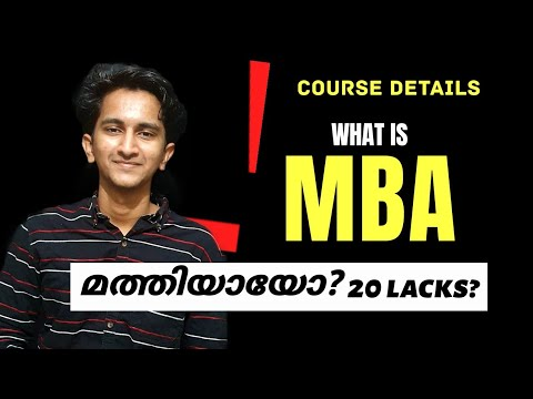What is MBA in Malayalam Why Jobless? Full Details,Fees Eligibiity, Salary, Best Colleges, IIM,India