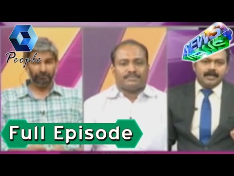 News N Views: Protest Against SBT Chief General Manager Transfer | 24th August 2016