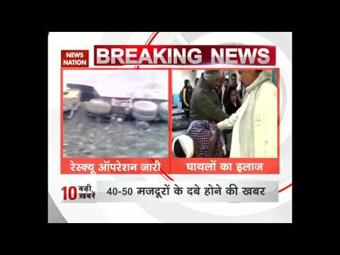 Jharkhand coal mine collapse   Several workers stuck under debris in Lal Matia; rescue ops underway