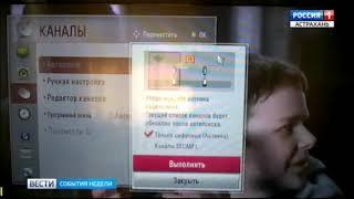 РТРС запустил вещание ГТРК