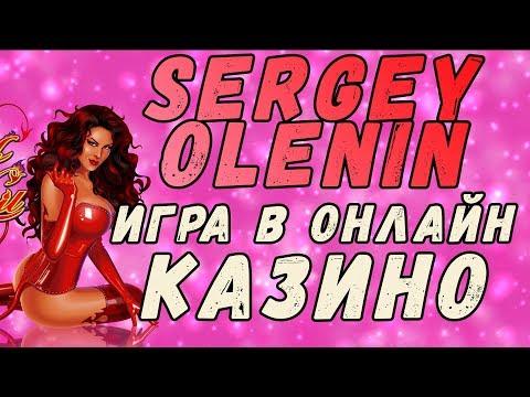 Онлайн казино на рубли с минимальным депозитом 10 рублей