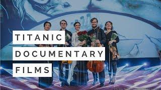 Титаник - документальный фильм