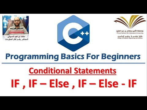 4- Programming with C++ , IF , IF - Else , IF - Else If statements  برمجة