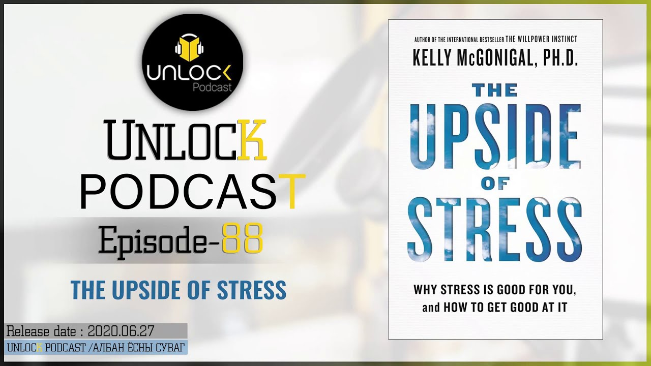 Unlock podcast episode #88: The upside of stress
