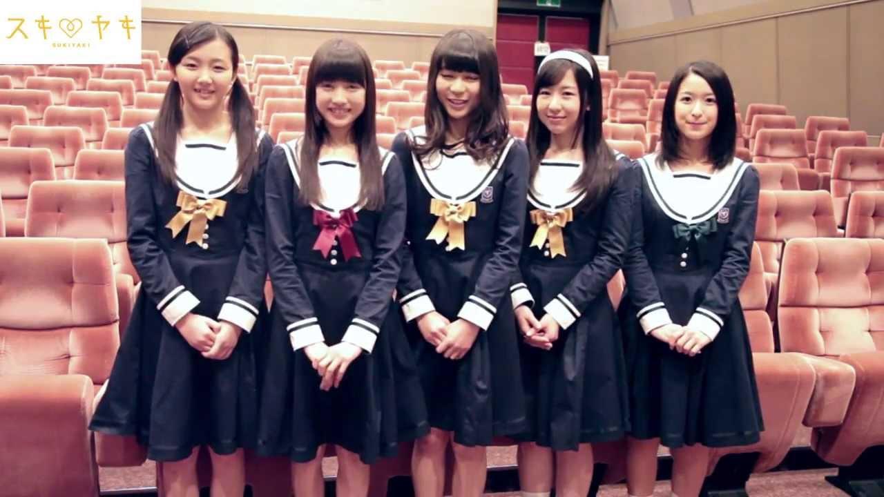 私立 高校 東京