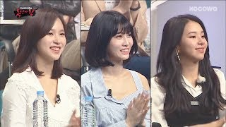 TWICE Special Clip of \The King of Mask Singer\ ♥♥