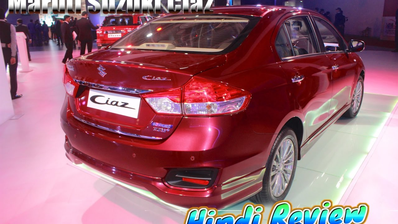 indian cars maruti ciaz ddis and petrol engine car review. Black Bedroom Furniture Sets. Home Design Ideas