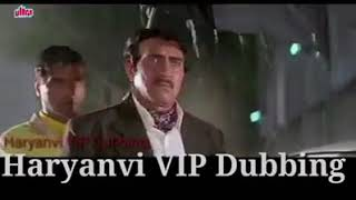 Sunny k tau n aaya gussa.... jab byah m Thapa ni lagya....Haryanvi funny dubbing video
