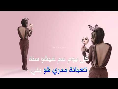 elissa - ya mrayti karaoke