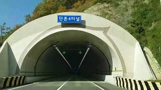 당진영덕고속도로 단촌터널(唐津-盈德高速公路 丹村隧道)