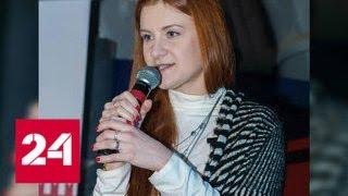 """Программа """"Факты"""" от 17 июля 2018 года (20:00) - Россия 24"""