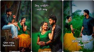 💕Muthunagaiye Muzhunilave💕Onna Parthu Asapatten💕 Ilaiyaraja Love Song Whatsapp Status💕En Thambi💕