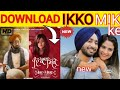 How to download ikko mikke movie full HD in Hindi and Urdu