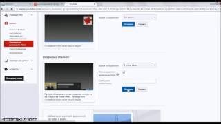 как поставить логотип в видео!?(Смотрите!, 2014-08-03T14:47:15.000Z)