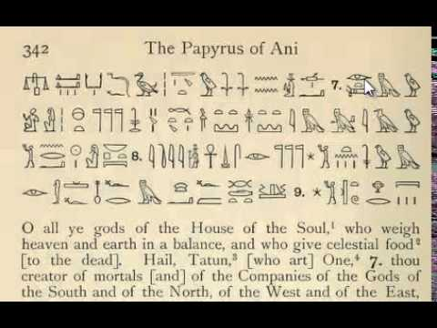 Decoding the Egyptian Book of the Dead--You Are the Universe--Plate 1, Line 7