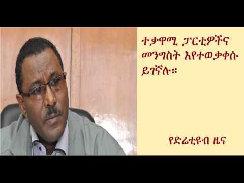 DireTube News - Government, opposition blast at each other ahead of Ethiopia's General Election