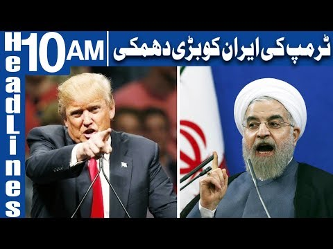 Trump Makes Needless Threat to 'End' Iran | Headlines 10 AM | 20 May 2019 | Dawn News