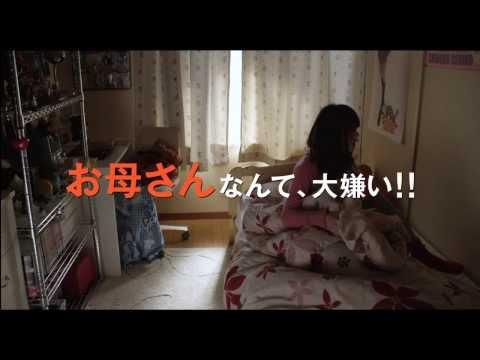 映画『麦子さんと』予告編