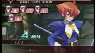 Arcana Heart 3 All Character Critical Hearts part1