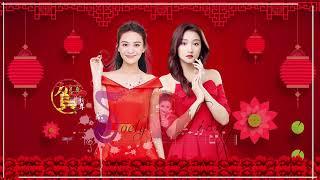 2019 一连串新年贺岁歌曲 ( Chinese New Year Songs 2019 ) 100首传统新年歌曲 ❤ 歡樂新春 2019, Kung Hei Fat Choi 2019