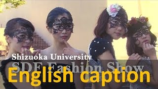 美の追求!SDF☆ファッションショー 第65回 静大祭in静岡  静岡大学