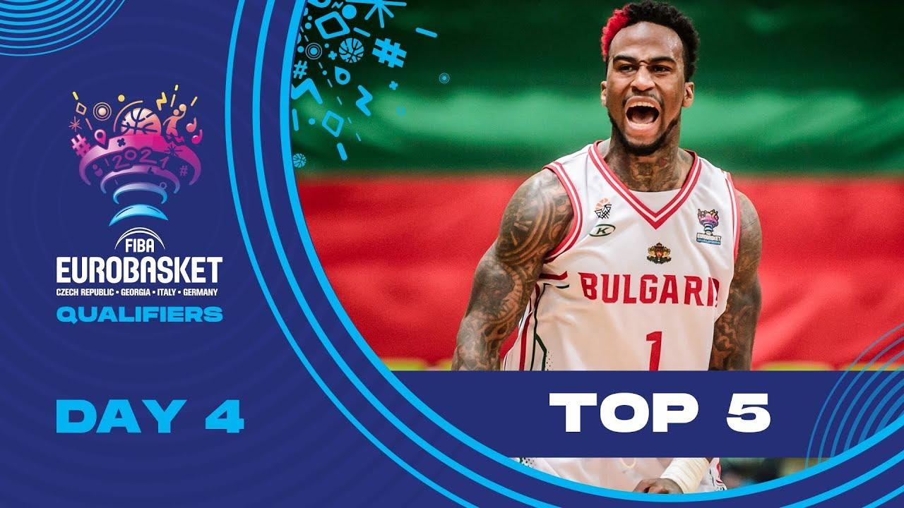 Nike Top 5 Plays | Game Day 2 (Monday) | FIBA EuroBasket 2022
