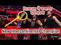 Roman Reigns Made A History || WWE Raw 21/11/2017 || Roman Reigns vs The miz