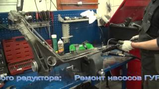 Ремонт рулевой рейки на Citroen Jumper. Ремонт рулевой рейки на Citroen в СПБ .