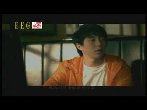 房祖名Jaycee《假動作》OFFICIAL官方完整版[首播][MV]